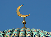 'LOCK-ICON' from the web at 'https://claremont.org/img/pages/thumb/1247Mosque_Cropped.png'