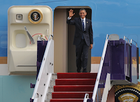 'LOCK-ICON' from the web at 'https://claremont.org/img/pages/thumb/2428Obama_Plane_Cropped_2.png'